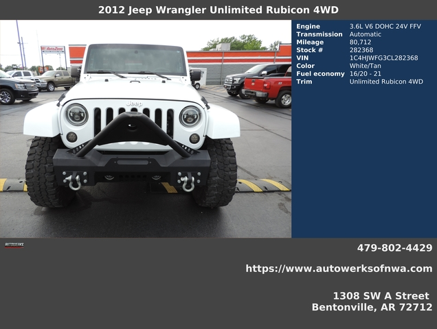 Autowerks of NWA | Used 2012 White Jeep Wrangler For Sale In